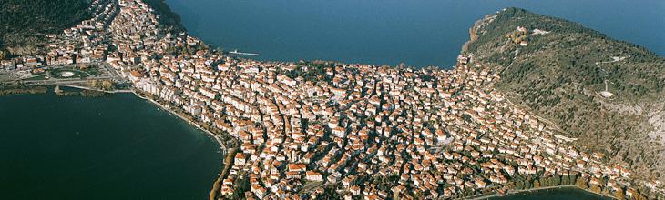 Kastoria Polh Kastorias Xarths Prosbash A3io8eata Fwtografies