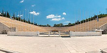 The Panathenaic Stadium - Kallimarmaro