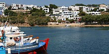 Tourist Guide of Paros island